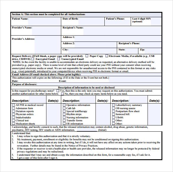 Sample Medical Consent Form