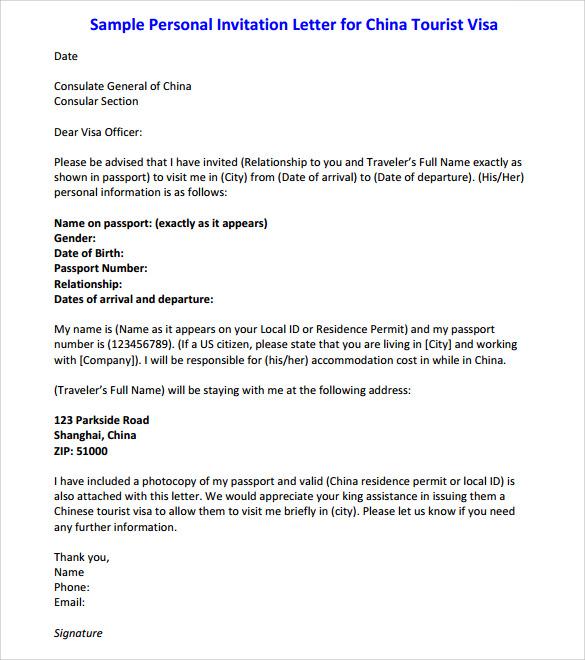 Sample invitation letter for dubai tourist visa choice image sample invitation letter dubai visa gallery invitation sample sample invitation letter for friend visitor visa uk stopboris Image collections
