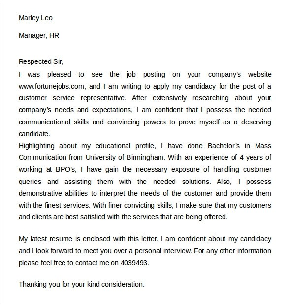 Customer Service Cover Letter Format - Cover Letter Templates