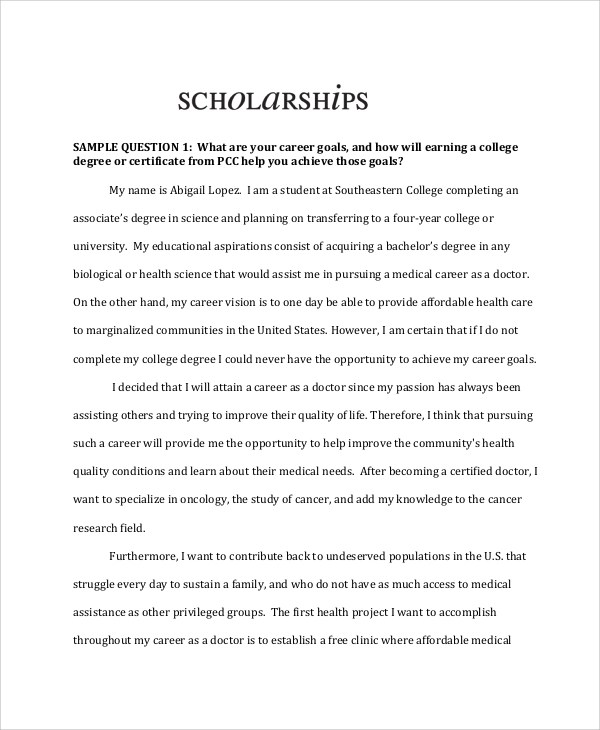 essay on professional goals in education Not sure where to start with your scholarship essay what are your career goals i also want to provide nutrition education to support these marginalized.