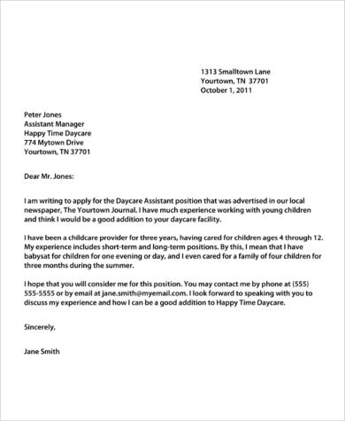 Cover Letter Sample For Job 7 Examples In Word PDF