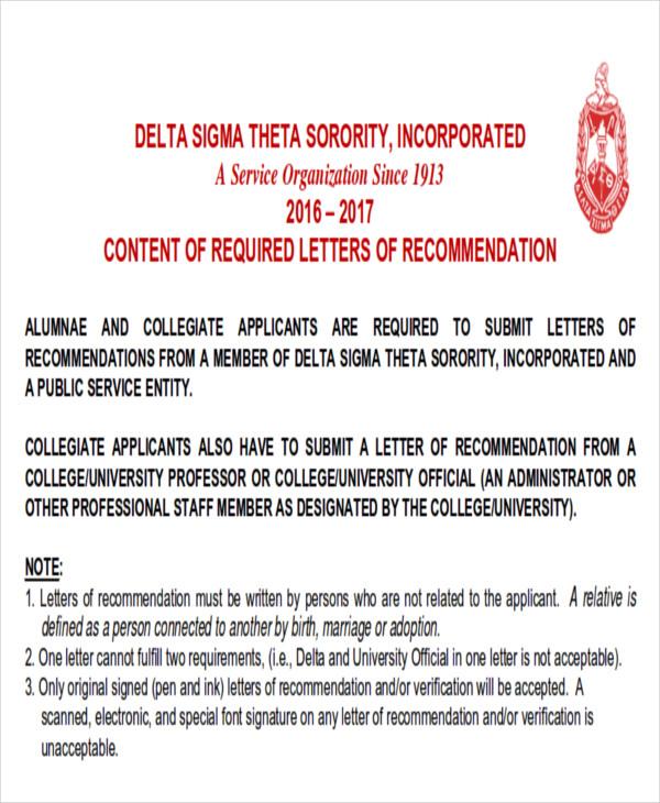 sample recommendation letter for sorority membership
