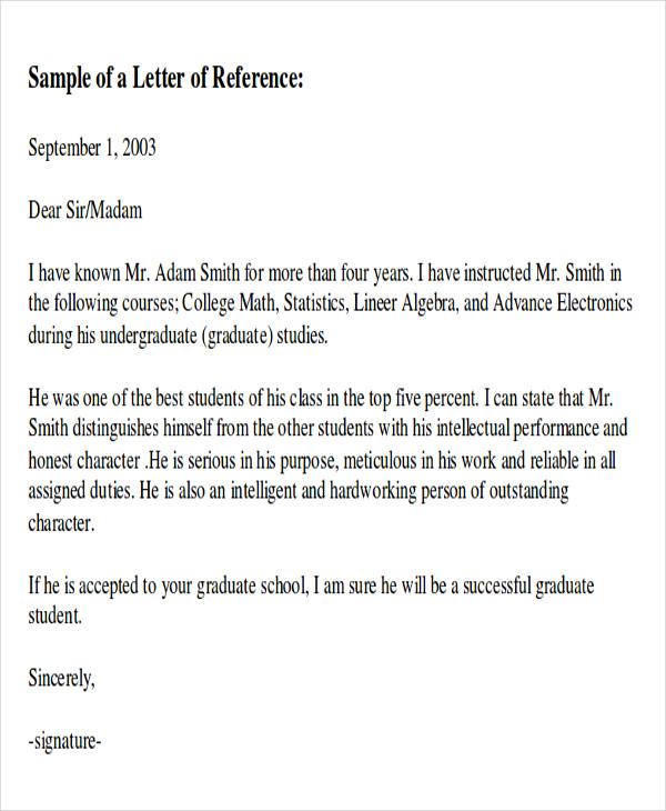 reference letter for internship