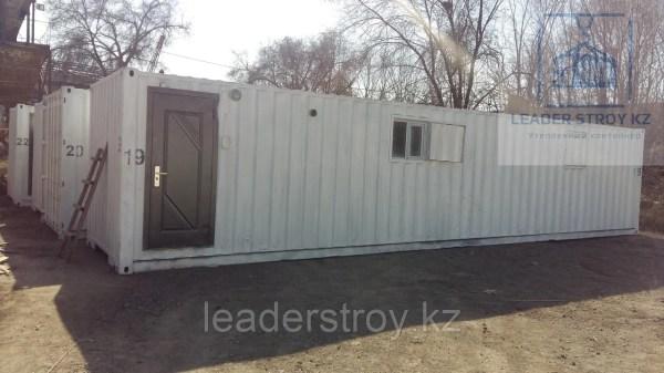 Жилой контейнер под туалет 40ф: продажа, цена в Алматы ...