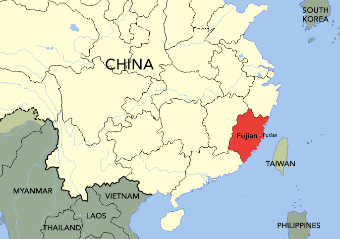 The Henghua people came from the city of Putian in Fujian province.