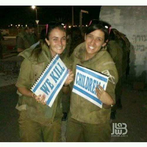 Image result for IDF KILLERS