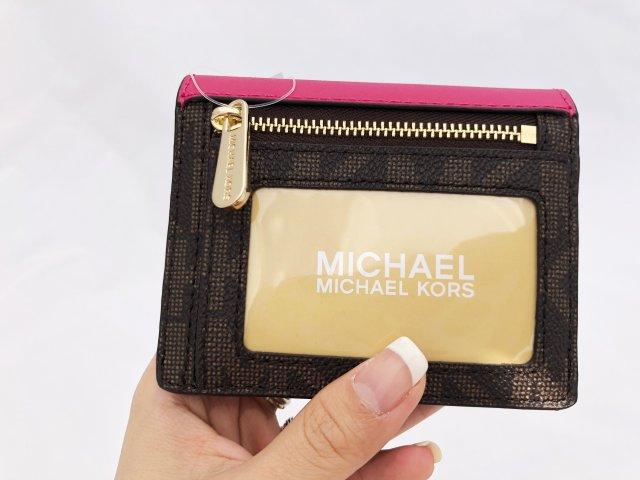 dd584ba878ea Michael Kors Jet Set Card Holder Key Ring Brown MK Signature Ultra ...