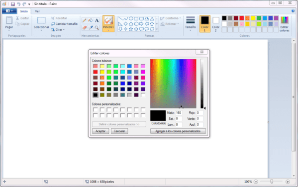 MS Paint Free Download