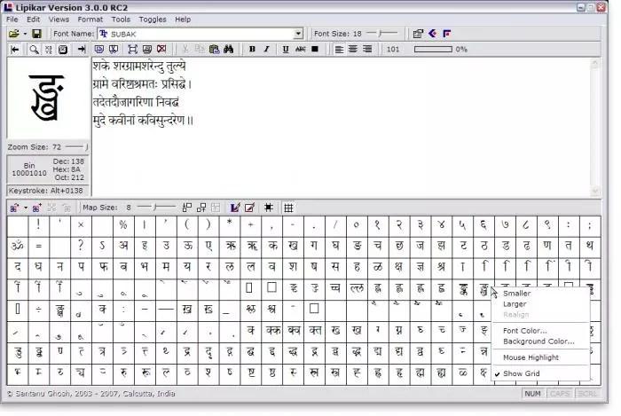 Download All Gujarati Font Download Zip File :: phonesfullpac
