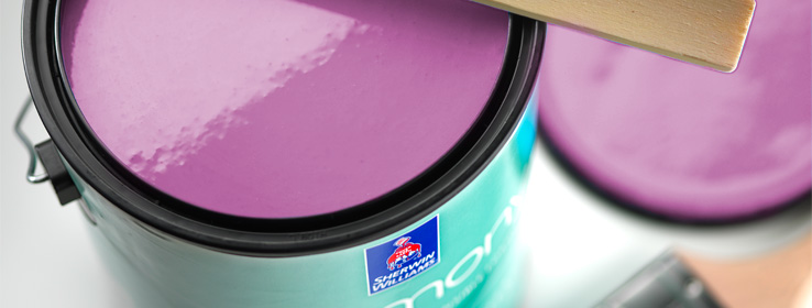 Why Specifying Paint Is Important