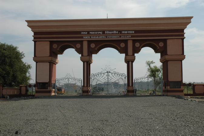 North maharashtra university pratik gandhi jalgaon