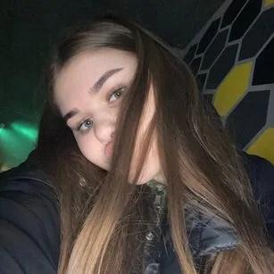 Varvara Skype - live web cam show