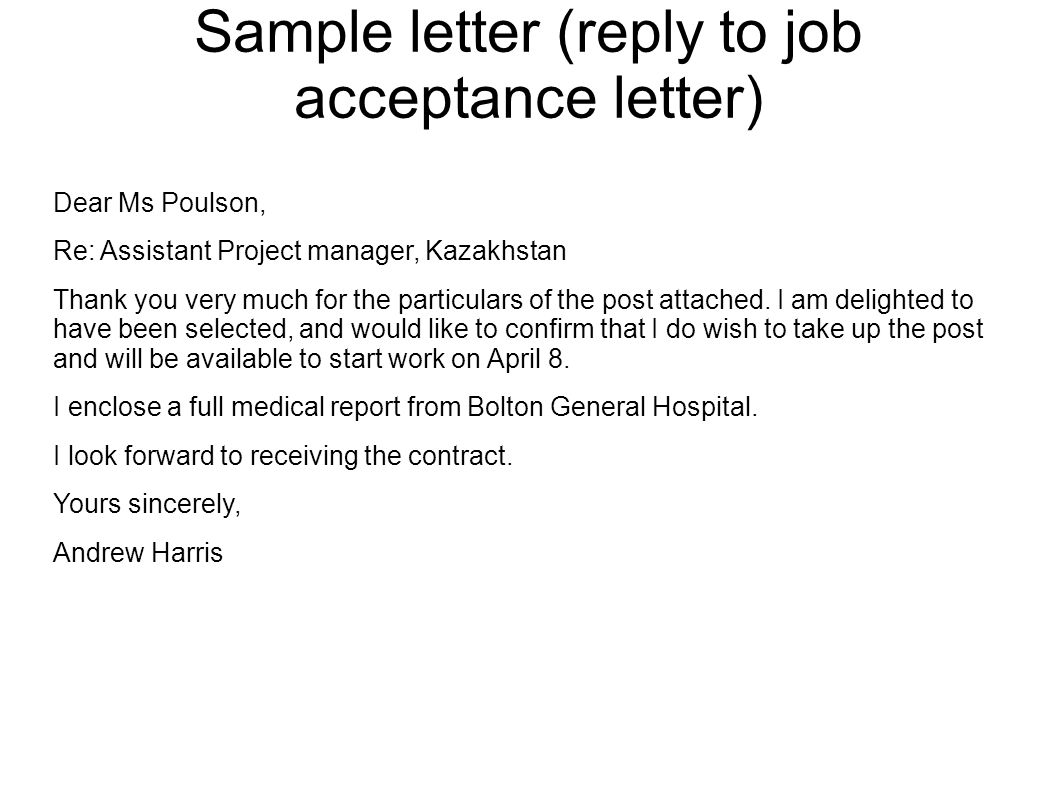 Thank you letter after job offer sample 4 rejection letter after interview writable calendar sample reply aljukfo Gallery