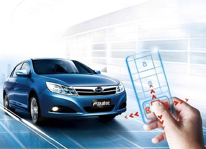 High-tech ... BYD's technology lets you move the car by remote control.
