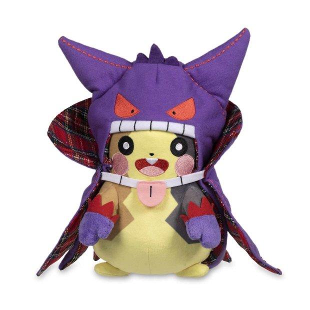 Morpeko_Pokemon_Pumpkin_Party_Poke_Plush_Product_Image.jpg