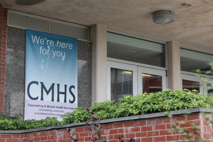 Counseling and Mental Health Services, the current on-campus mental health service where current students can reach out for help with mental health.  File Photo.