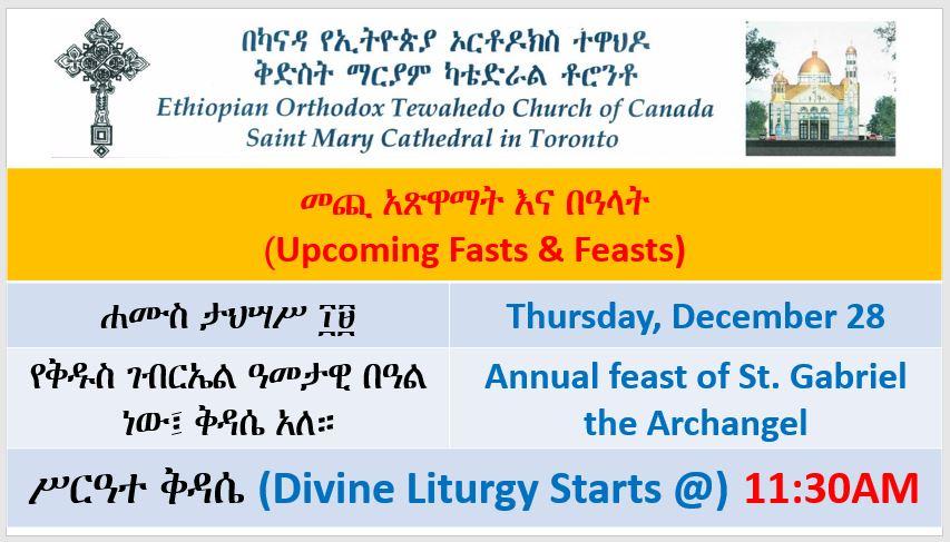 Lent 2021 Ethiopian Orthodox Fasting Calendar 2021 Melkam Genna Aˆ Aˆ As Aˆ Aœˆas Happy Ethiopian Christmas Rastafari Groundation Lion Of Judah Society Support For Gregorian And Ethiopian Calendars Ethiopian
