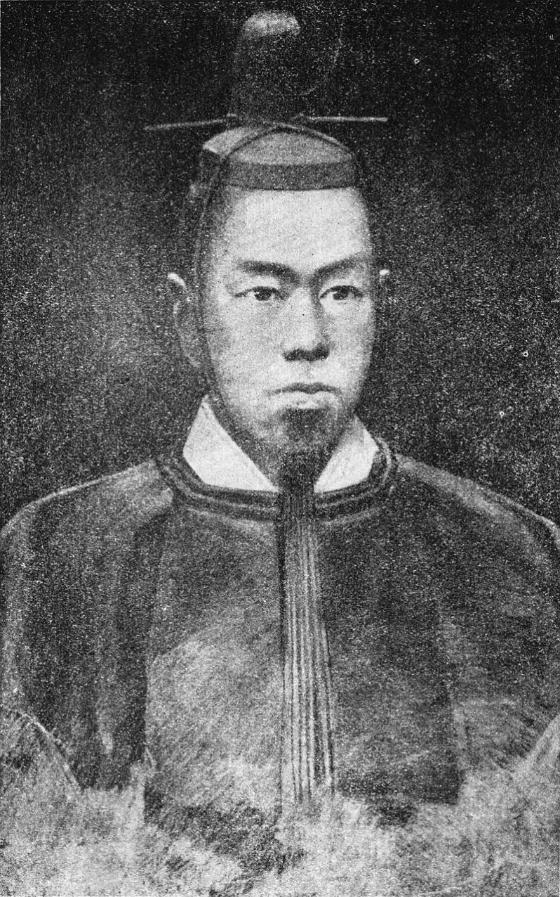 Kaiser Kōmei wurde von seinen politischen Feinden vergiftet. ©Gemeinfrei
