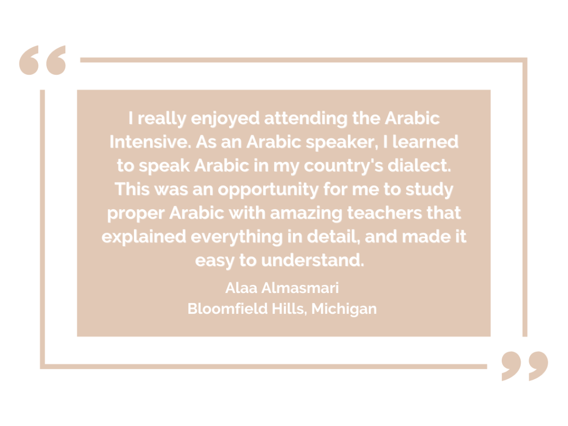 Arabic intens quotes (4).png