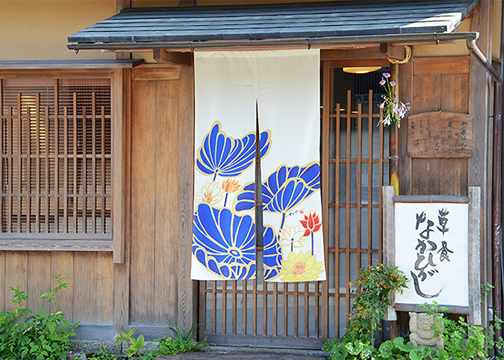 how to choose the best japanese curtain