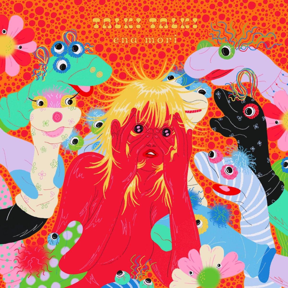 TALK! TALK! Album cover JPEG 1600x1600.jpg