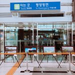 Visiting The Dmz The Korean Demilitarized Zone Alps And Abroad