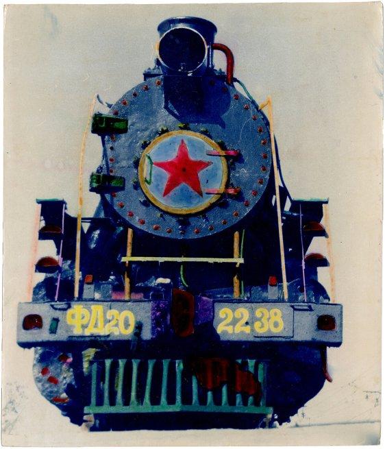 Віктор та Сергій Кочетови, Новоселівка, Локомотив-монумент, 1993