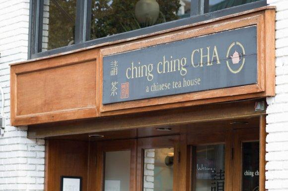 2013-10-06 Ching Ching Cha-5109.jpg