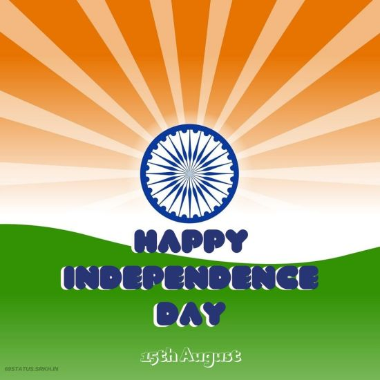 15 Aug Independence Day Images