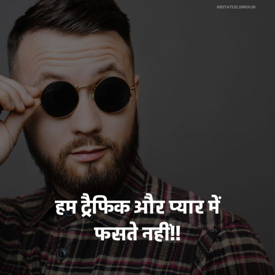 Attitude Status in Hindi Images HD