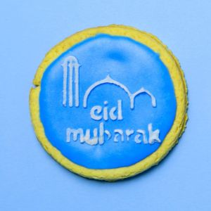 Eid Mubarak Picture full HD free download.