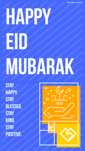 Eid Mubarak Wish Image full HD free download.