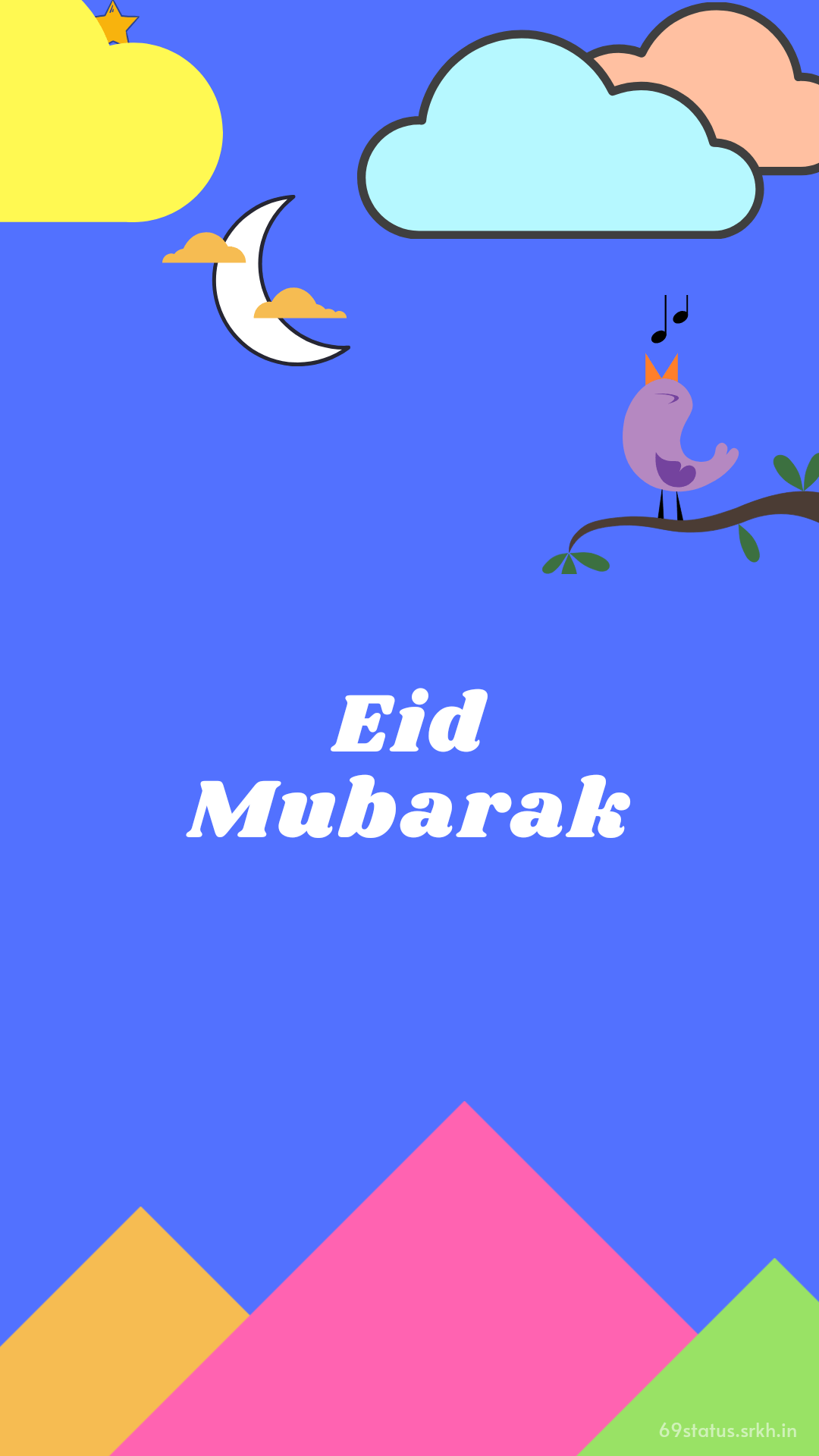 Eid Mubarak beautiful wallpaper hd full HD free download.