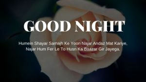 Good Night Shayari Image Hd full HD free download.
