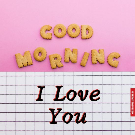 Good morning I Love You images hd