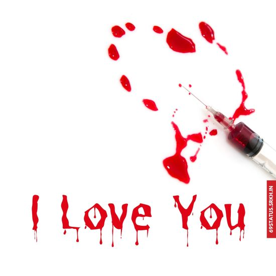 I Love You blood images
