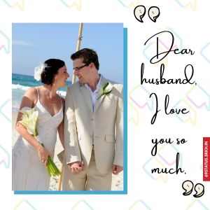 I Love You images for husband full HD free download.