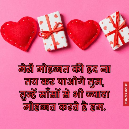 I Love You images with quotes in hindi in fhd