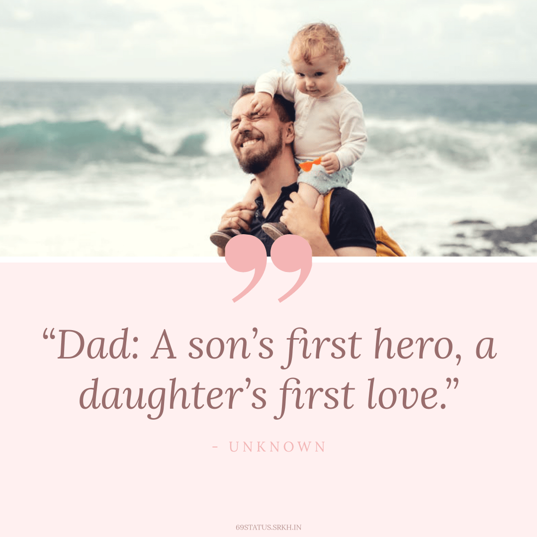 Image Quotes Happy Fathers Day full HD free download.