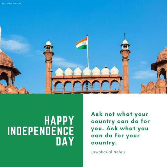 Images Realated Independence Day HD