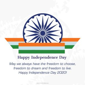 Images of Happy Independence Day HD full HD free download.