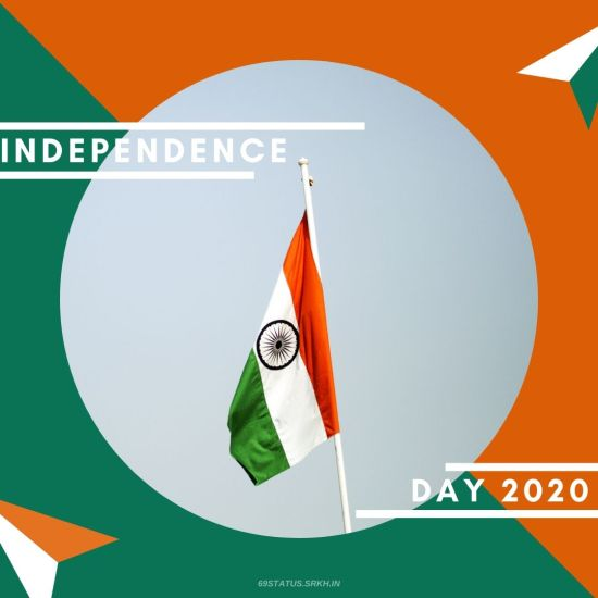 Images of Independence Day HD