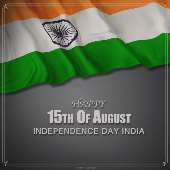 Independdence Dady Background Images HD
