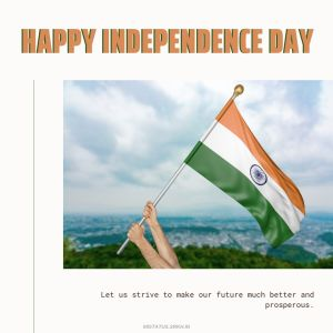 Independence Day Flag Images HD full HD free download.