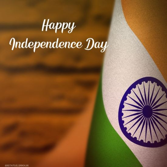 Independence Day Images Download Free
