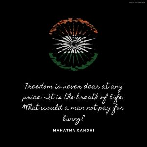 Independence Day Images with Quotes HD full HD free download.