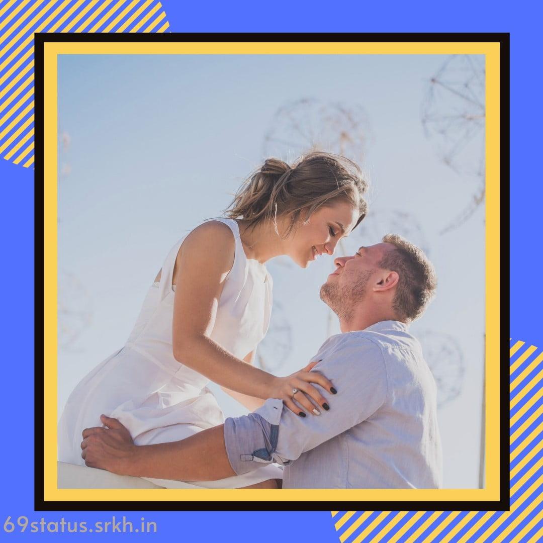 Love Capal Image full HD free download.