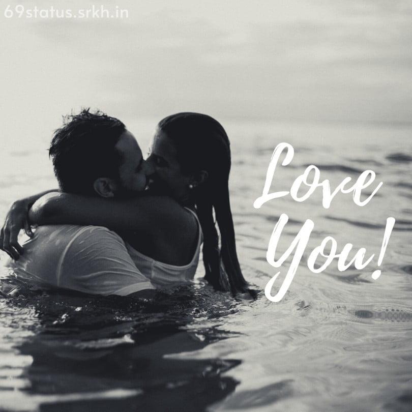 Love image hd full HD free download.