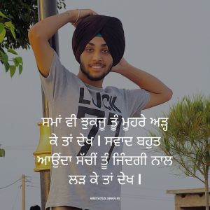 Punjabi Attitude Image full HD free download.