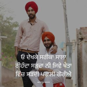 Punjabi Attitude Images HD full HD free download.